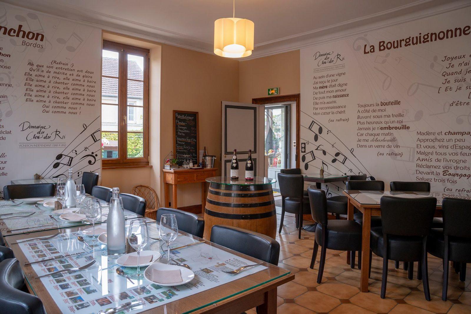 salle de restauration Clos du Roi Coulanges la Vineuse
